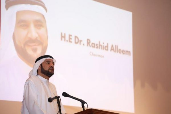 Chairman's Speech